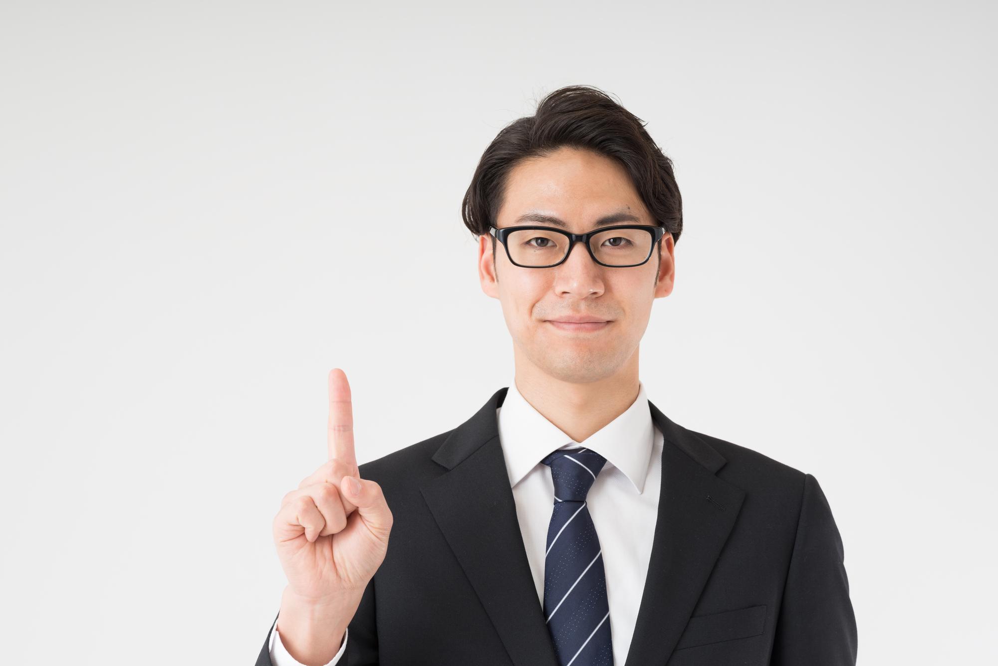 "<span class=""title"">金山駅周辺のお部屋探しでおすすめの不動産会社3選</span>"