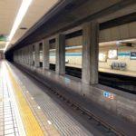 賃貸不動産を借りる前に知っ得!名古屋の地下鉄路線ごとの特徴を解説