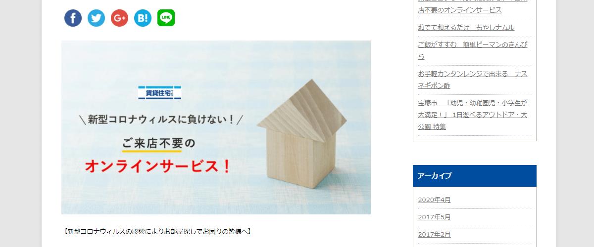 賃貸住宅サービスの画像5