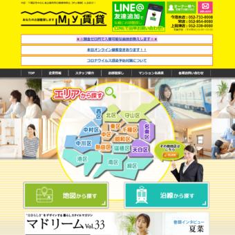 My賃貸(エイシン株式会社)の画像
